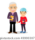 Grandfather and grandson reading books 49990307