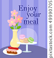 Cafeteria served Table Cartoon Vector Illustration 49990705