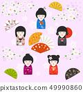 Japanese kokeshi dolls background  49990860