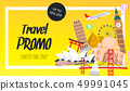 Travel Promo Website Banner, Flyer Vector Template 49991045