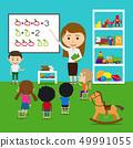 Teacher teaching kids 49991055