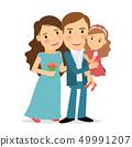 Happy family portrait 49991207