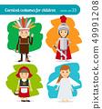 Children costumes 49991208