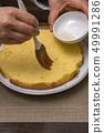 [수제 케이크] 49991286
