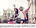 Nice happy young man enjoying his freedom 49992281
