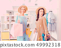 woman, shopping, mother 49992318