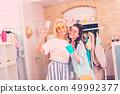 woman, female, shopping 49992377