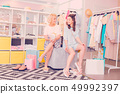 woman, female, shopping 49992397