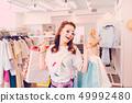 woman, female, shopping 49992480