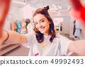 woman, female, shopping 49992493