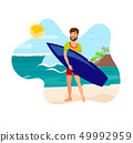 Surfing, Active Recreation Flat Color Illustration 49992959