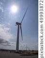 风力发电 49993872
