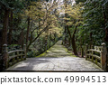 Hakusan Ratio Shrine 49994513