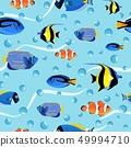 Abstract undersea seamless pattern. Kids vector 49994710