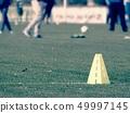 Soccer Green Grass. Football Soccer Training field 49997145