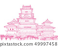 Matsumoto Castle 49997458