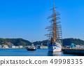 一艘帆船 49998335