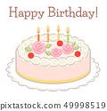 생일 축하 9 49998519