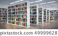 Library. Background  bookshelves with books 49999628