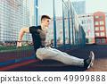 남자, 남성, 스포츠 49999888
