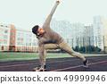 남자, 남성, 스포츠 49999946