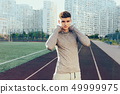 경기장, 스타디움, 운동장 49999975