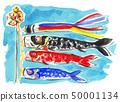 boys' day, carp streamer, japanese carp-shaped windsock 50001134