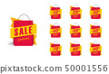 Set of design elements in shape of shopping bags 50001556