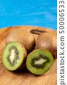 Kiwi Fruit On The Cutting Wooden Board 50006533