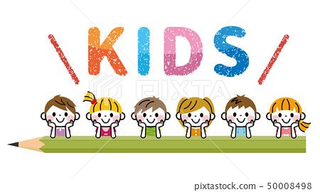 """兒童教育""""KIDS"""" 50008498"""