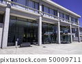 Hiroshima City Naka Ward Hiroshima Peace Memorial Park Hiroshima International Convention Center 50009711