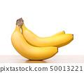 香蕉 50013221