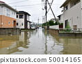 A flooded town due to a heavy rain disaster in West Japan (Okayama City, Okayama Prefecture) 50014165