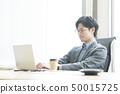 사무실의 남성 50015725