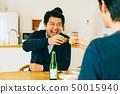 가족 부모와 자식 저녁 반주 술 50015940