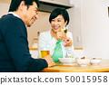 夫妇晚餐酒精 50015958