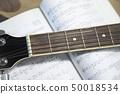吉他和乐谱 50018534