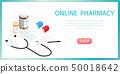 isometric medicine pills bottle,online pharmacy 50018642