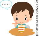 吃在一個偏僻的出現的男孩杯子拉麵 50022659