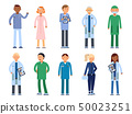 Healthcare people in hospital. Pharmacist, doctor, nurse and other medical characters 50023251