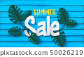 Summer banner in the paper craft style 50026219