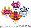 set of masks with feathers 50028786