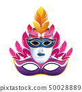 mask with feathers 50028889