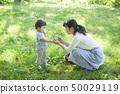 네잎 클로버 엄마와 아들 50029119
