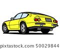 意大利體育小轎車黃色汽車例證 50029844