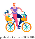 Happy Family on Bike Flat Active Recreation Banner 50032306