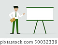 business man with  chart presentation 50032339