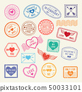 Vintage romantic postal stamps. Vector love elements for scrapbook or letters design 50033101