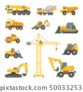 Heavy construction machines. Excavator, bulldozer and other technique. Vector illustrations in 50033253