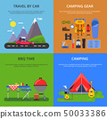 Four vector illustrations set of outdoor activities. Summer camping, climbing, hiking and road 50033386